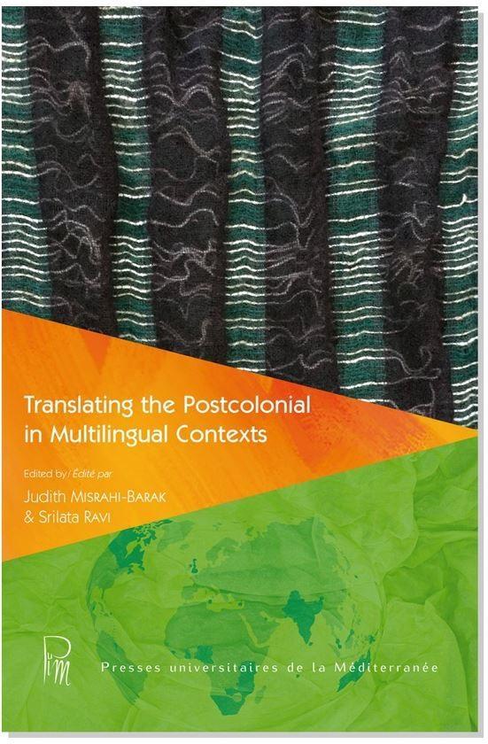 couverture ouvrage J. Misrahi-Barak PULM